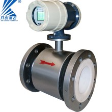 Kaifeng Kaichuang 100% Explosion Proof Electromagnetic Flow Meter Malaysia
