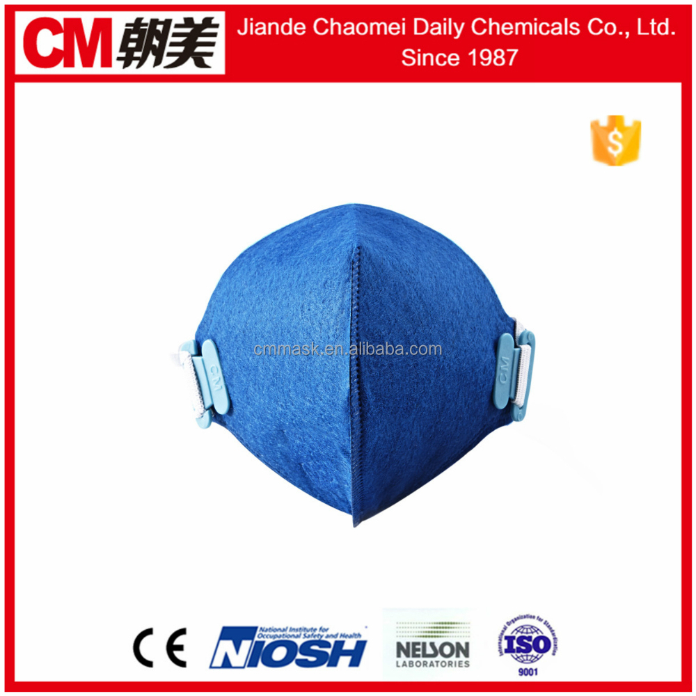 CM vertical fold flat dust mask n95