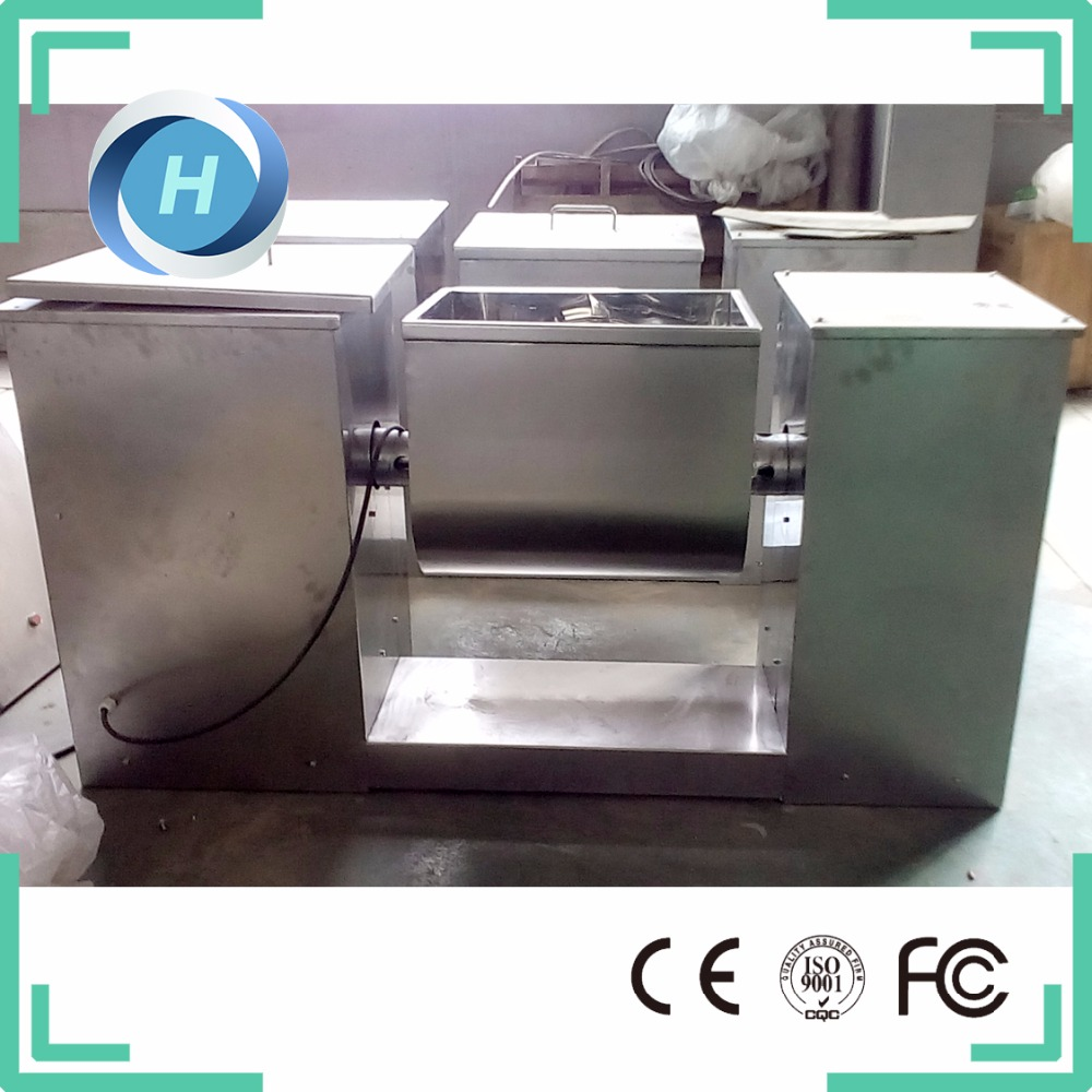 2017 New CH Series Trough Shaped Mixer