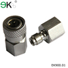 American type brass non-valved Quick disconnect flexible hydraulic quick release coupling