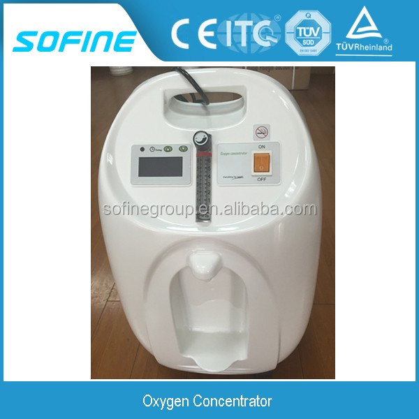 China manufacturer Airsep Oxygen Concentrator
