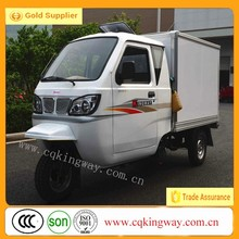 2015 Chinese 3 Wheel Cheap Fast Food Tricycle closed container ice cream fast food car for sale