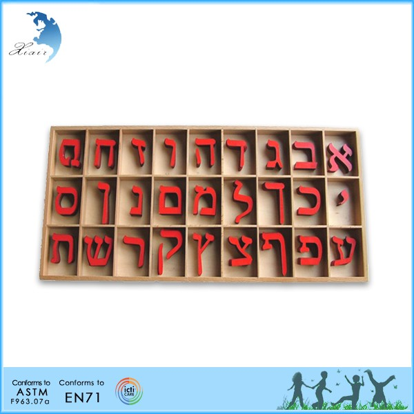 Montessori educational toys movable Wooden single Hebrew letter