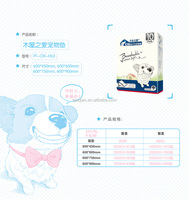 2015 New Disposable Puppy pet Pad