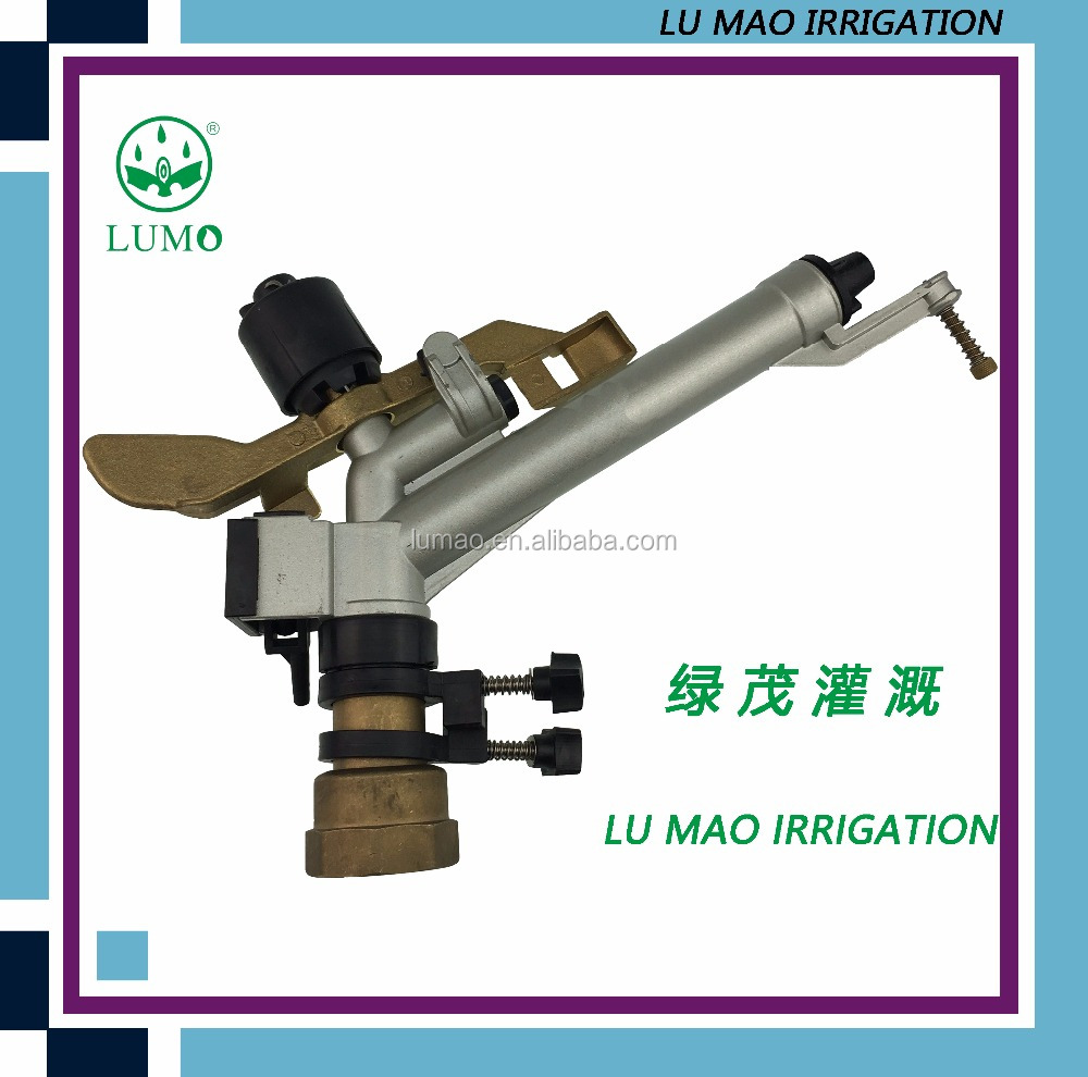 1-1/2 Inch Garden Rotating Rain Gun Sprinkler With Plastic Nozzle Used in Watering Irrigation System
