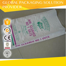 China supplier custom plastic pp woven bag,china pp bag rice/sugar bag 50kg