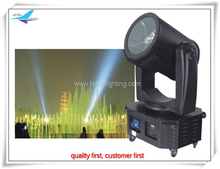 Outdoor ip65 searchlight 7000w high power sky tracker, 7kw sky beam light
