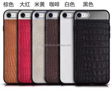 New arrival super slim aluminum joint crocodile leather phone cover for iphone 6/7/7 plus