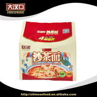 Manufacturer best quality instant noodle hot sale fast food