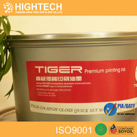 Quick dry sheetfed magnetic offset printing ink