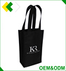 2 bottles Promotional wine tote bag wholesale non woven wine bag 28cm