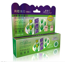 Aloe Vera Acne Removal Cream/Aloe Whitening Remove Acne Cream/Acne Pimple Remove Cream