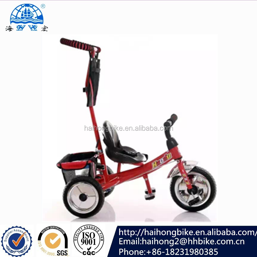 2016 hot sale baby tricycle,kids trike,kids bicycle/lovely baby tricycle with push bar red
