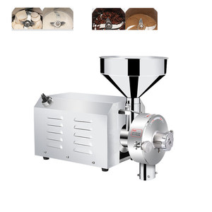 DAMAI 150 Commercial Electric Grain Grinder Coffee Cocoa Bean Grinder