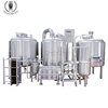 500L craft beer brewing make machine for home/pub/hotel