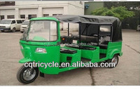 competitive price bajaj three wheeler 200cc