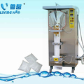 Sachet residential water treatment plant system plastic bag water factory