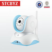 House keeping onvif 360 degree wireless wifi security camera