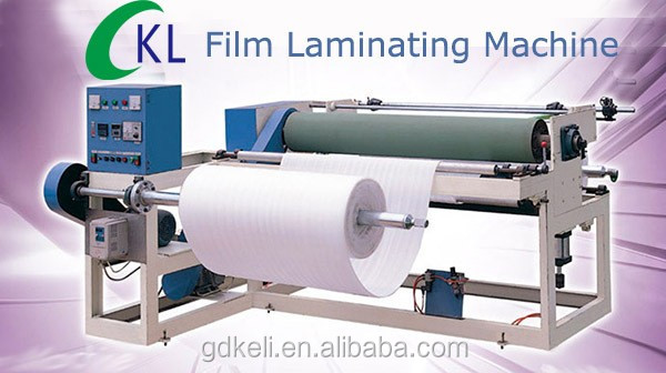 Factory price EPE film laminating machine FM1700