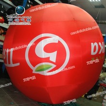 inflatable hanging balloon / Advertising ball / 10ft logo balloon