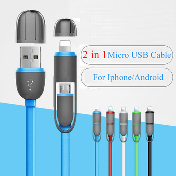 High Quality 1M 2 in 1 Micro USB Cable Sync Data Charger Cable For iPhone 5 6 7 Plus For Samsung, Android Phone