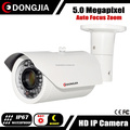 DONGJIA DJ-IPC-HD8608TRZ-POE Auto Focus Zoom Waterproof 5MP Outdoor Audio Camera