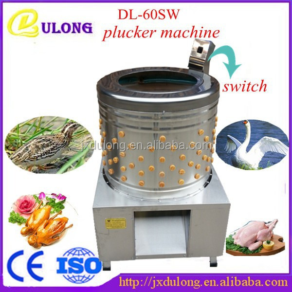 Cheap price top quality professional mini DL-60B chicken plucker finger machine