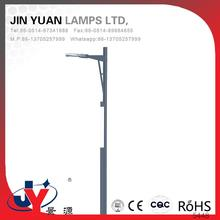 25w 35w 45w 55w 60w 80w 100w led housing led street light of price list