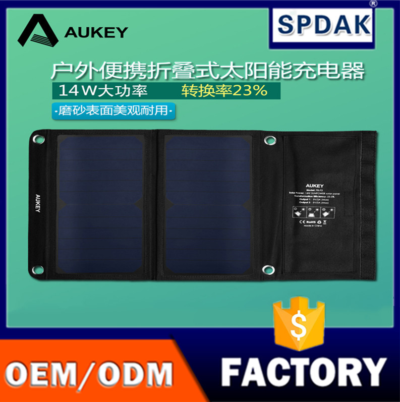 Aukey mini solar energy charger folding bag is suitabfolding bag is suitable for outdoor mobile phone tablet portable USB 5V 14W