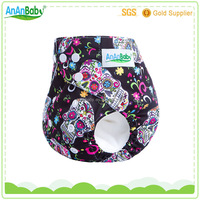 2016 new arrival china wholesale prefold cloth diapers