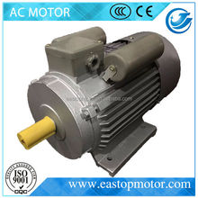 CE Approved YC jac motors for Agricultural processing machinery with IEC Standard
