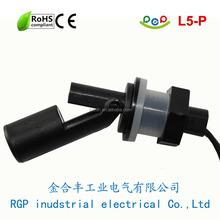 Plastic material/water level sensor/ level float switch/horizontal