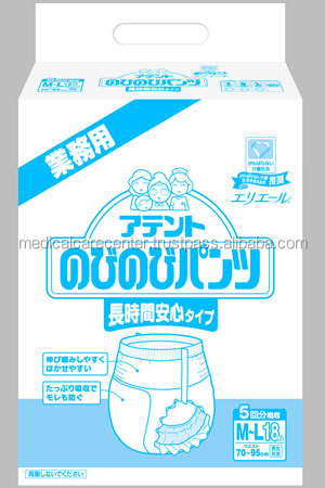 Japanese high quality and breathable paper diaper for nursing home