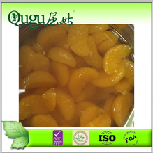 2017 Crop canned mandarine orange price