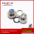 ball head Brass material 12mm metal push button