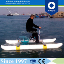 China Hot Selling Amusement Water Park One Person Water Bike Pedal Boats for Sale