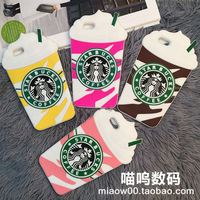 sale Stylish starbuck cup model soft silicon back cover fashion cartoon phone Case For iPhone 5 5S protector in stock