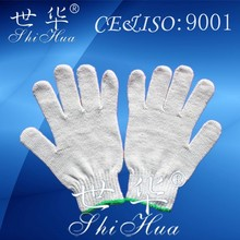 safety products cotton gloves falconry gloves cotton work gloves