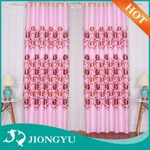 Famous Brand Useful Elegant 2016 window curtain design for living room
