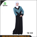 2017 new model abaya for slim women