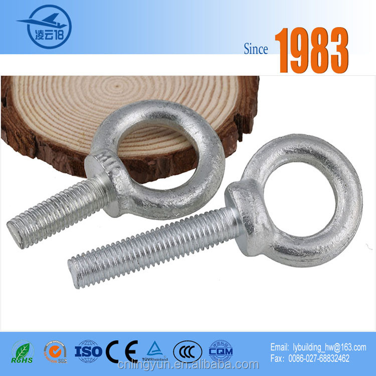 Galvanized DIN580 Lifting Eye Bolt