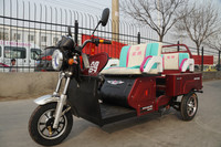 China electric cycle rickshaw/e rickshaw motor kit