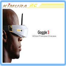 Walkera 5.8G Goggle3 glass 360 degree outdoor FPV aerial photography / 3D video viewing artifact