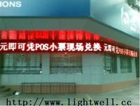 Best price & High quality p10,p12,p16!!!!!! led moving text display