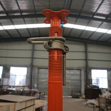 adjustable scaffolding steel prop