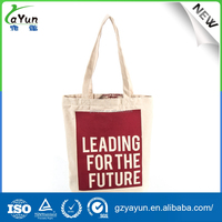 2016 Customizable Cheap Wicker Colorful Cotton Shopping Bag