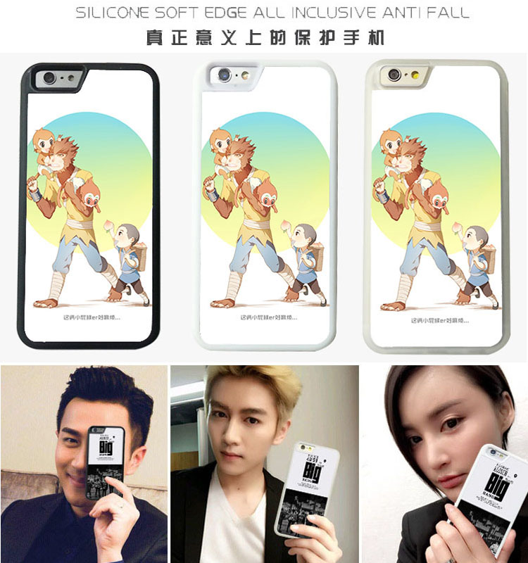 High Quality Custom Cell Phone Case For Iphone 6, 2D Sublimation Rubber Cases For Iphone 6 From China