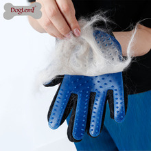 2017 Hot sale Pet Hair Gentle Shedding Brush soft pet grooming glove