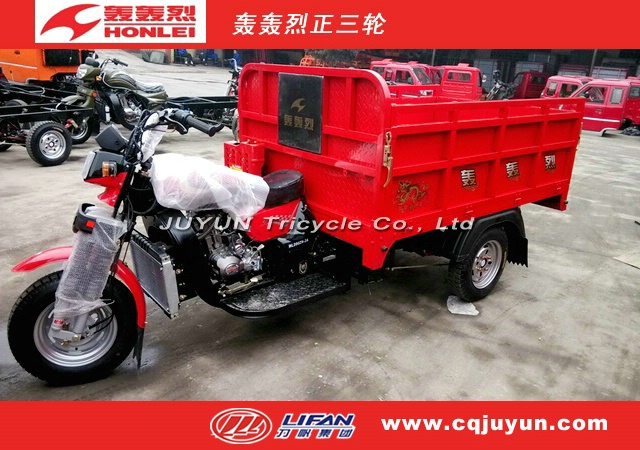 Heavy Freight Motorized Tricycle made in China/Air cooled engine Tricycle HL150ZH-A03