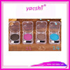 YAESHII private label cosmetics mineral single color eyeshadow instead of eyeliner